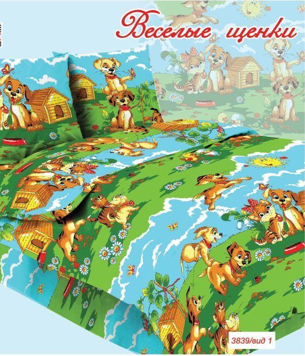 КПБ подростковое (1,5 сп.) Веселые Щенки