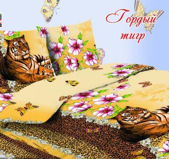 КПБ, Бязь 100 гр. пл. Гордый Тигр