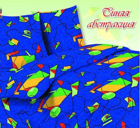 КПБ, Бязь 100 гр. пл. Синяя абстракция